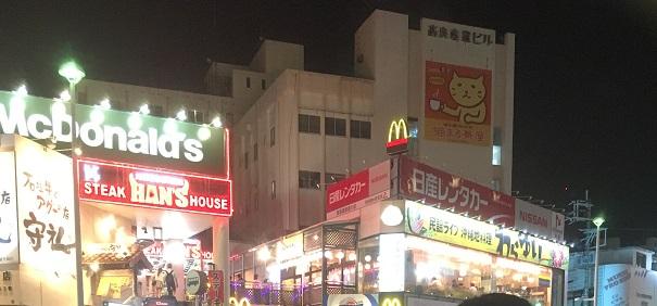 口コミ・サンプラザホテル沖縄