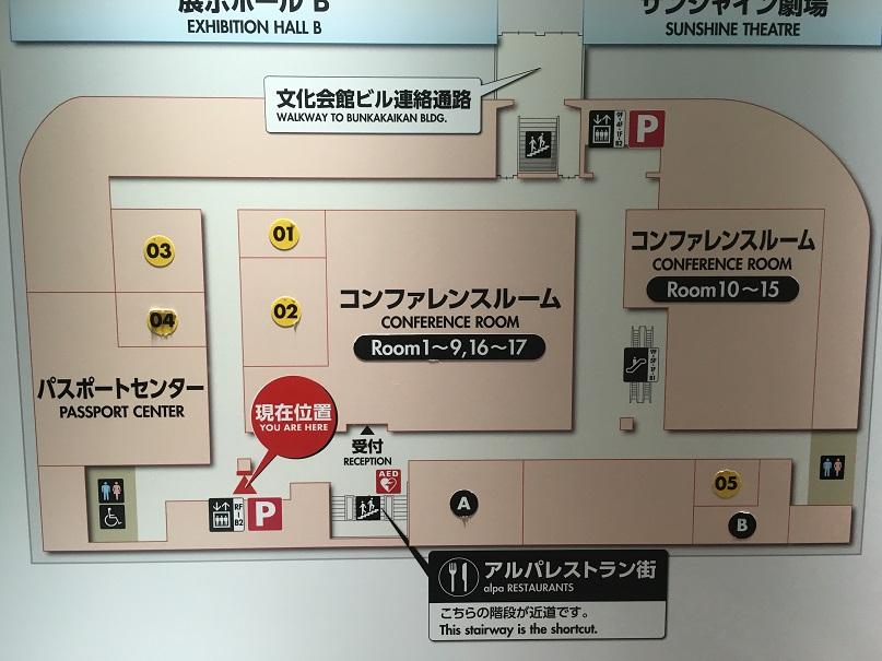 池袋パスポートセンター・松嶋DPセンターフロアマップ
