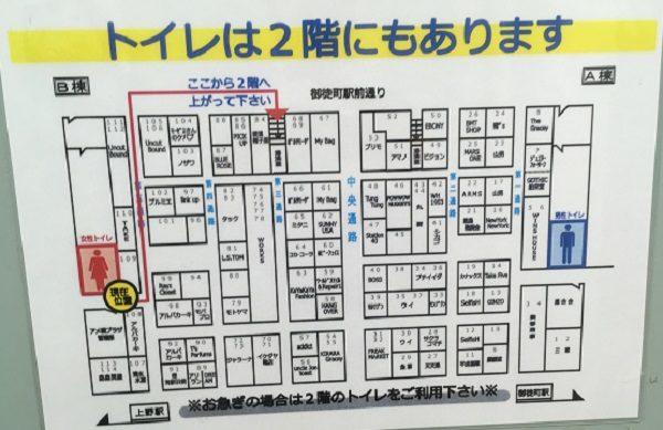 アメ横高架下商店街地図詳細