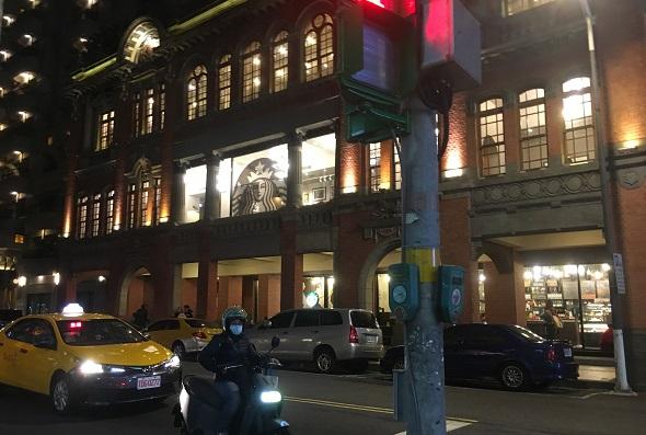 タイペイシティホテル・スタバ保安街店