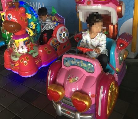 台北市児童新楽園・小さい子の乗り物