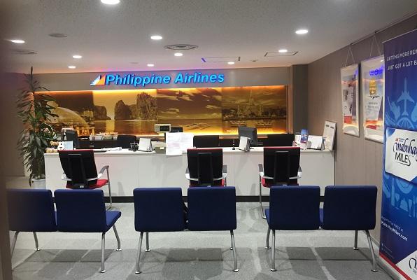 フィリピン航空東京チケットオフィス・カウンター