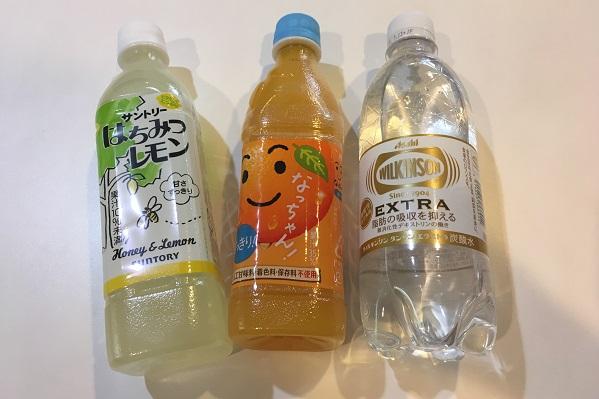 豊潤サジー・オレンジジュース割り