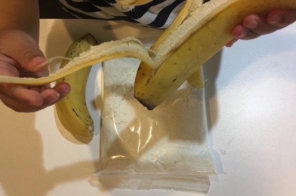 バナナマフィン・バナナの皮をむく