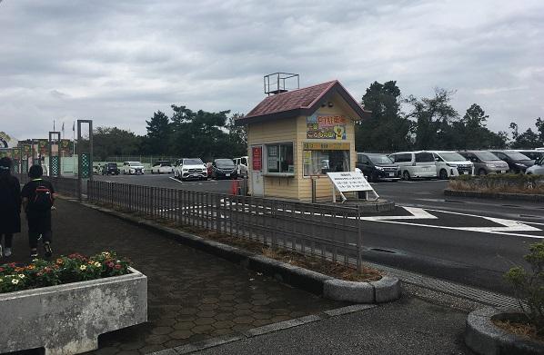 キッズダム駐車場・第一駐車場