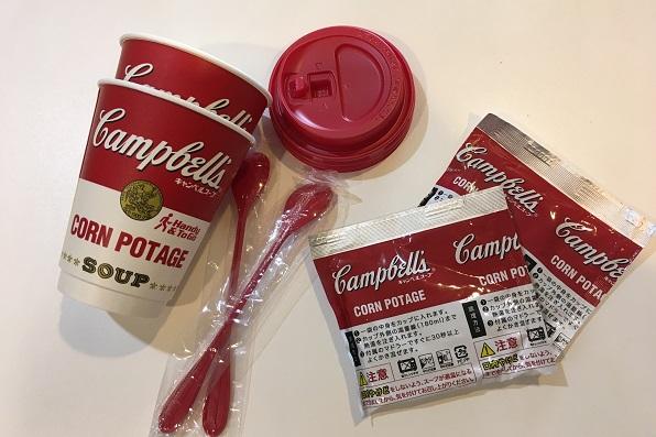 キャンベルカップ付きコーンスープ・紙カップ