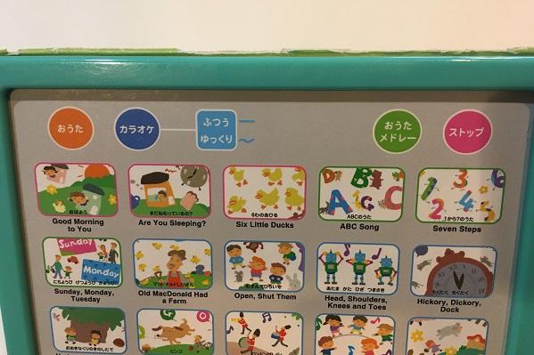 英語が身につくおもちゃ・手遊び