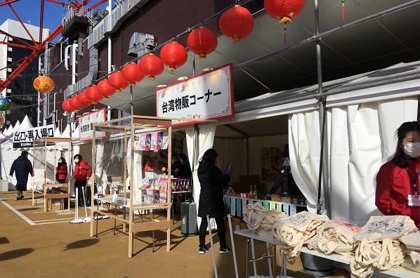 東京タワー台湾フェス2021