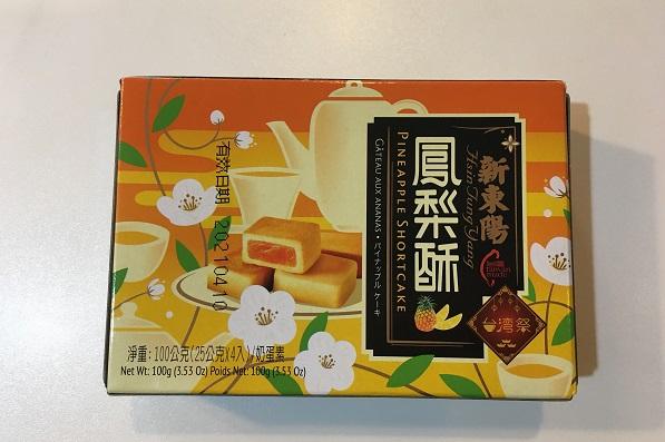 東京タワー台湾フェス2021・パイナップルケーキ
