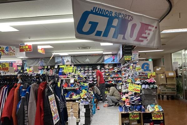 スポーツ用品店GAO・入り口