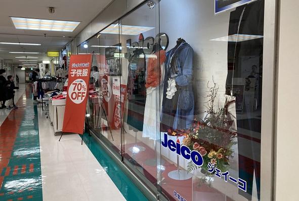 スポーツ用品店GAO・5階ジェイコーキッズ