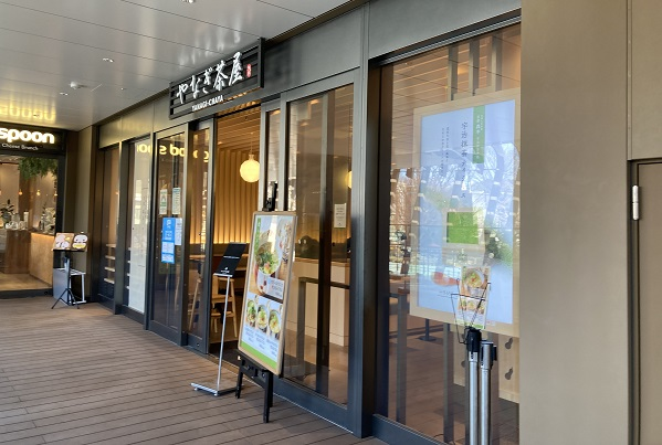 上野駅騒豆花・やなぎ茶屋