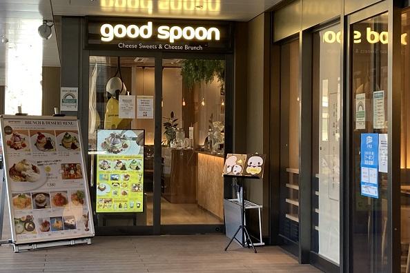 上野駅騒豆花・goodspoon