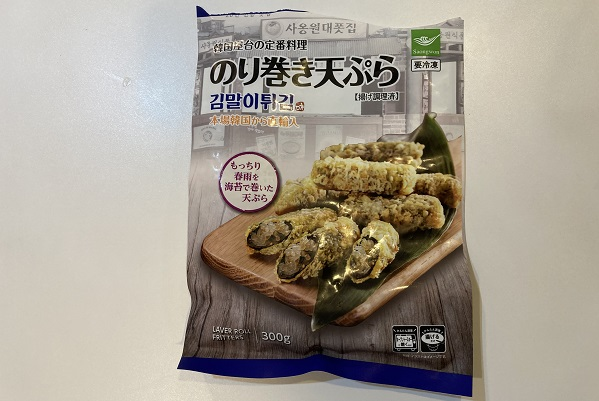 業務用スーパー海苔巻き天ぷら・袋