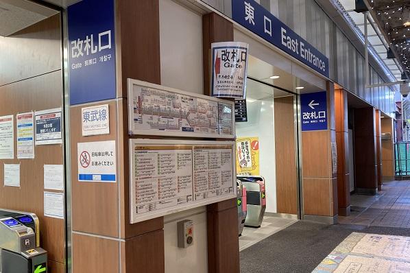 ワークマン女子・東京スカイツリー駅東口