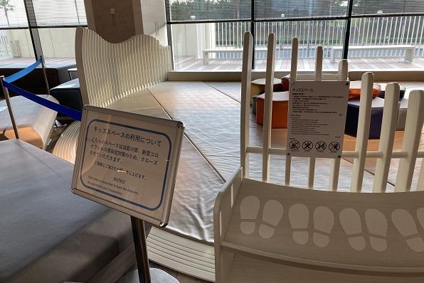 東京ベイ東急ホテル・キッズルーム