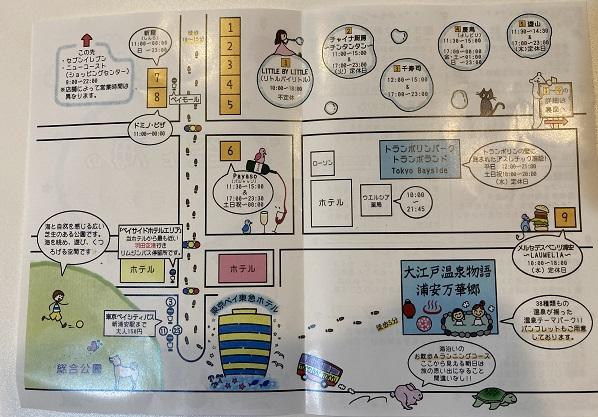 東京ベイ東急ホテル・ホテル周辺レストランマップ2