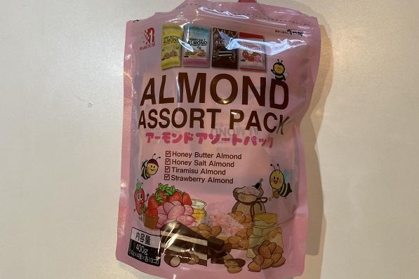 アーモンドアソートパック・値段