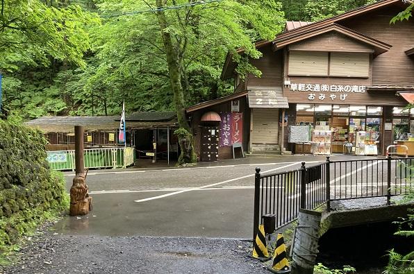 子連れ軽井沢白糸の滝観光 ・トイレと売店